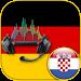 Download Nauči Njemački Audio lekcije 1.2 APK