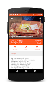 Download Nepali Patro 4.6.3 APK