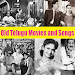 Old Telugu Movies and Songs