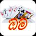 Download Omi, The card game in Sinhala 1.4 APK