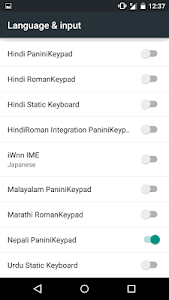 screenshot of PaniniKeypad Nepali IME version 2.1.14