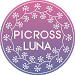 Download Picross Luna - A forgotten tale 1.7 APK