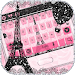 Download Pink Paris Rose Keyboard Eiffel Tower Theme 10001013 APK