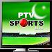Download Ptv Sports Pak vs Sri Lanka 1.3 APK