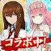 Download 御城プロジェクト:RE~CASTLE DEFENSE~ 1.0.21 APK