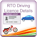 Download RTO Driving Licence Details 1.1 APK