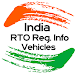 Download RTO Registration Info 2.0 APK