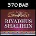 Download Riyadhus Sholihin & Terjemah 1.4 APK