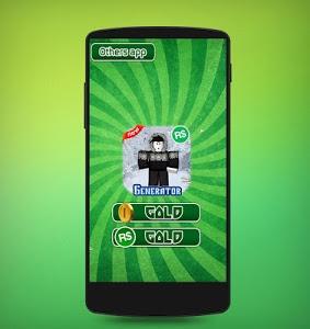 screenshot of Robux and Tix Prank Generator version 2.0
