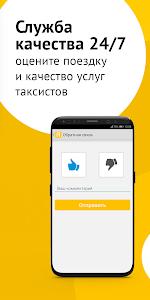 Download Rutaxi.Online 3.24.2 APK