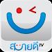 Download Sabaidee TV 2.8.1 APK