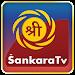 Download Sankara TV 1.3 APK