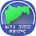 Satbara Utara Maharashtra