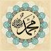 Download Shalawat Nabi Lengkap 1.0 APK