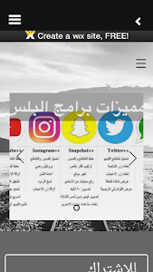 Download Snapchat Plus 1.0.2 APK