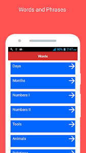Download Spoken English Malayalam 12 APK