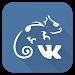 Download Stellio for VKontakte Music 4.01 APK