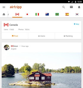 screenshot of Airtripp:Free Foreign Chat version 7.6.17
