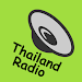 Download Thailand Radio  APK