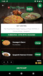 screenshot of The Pizza Company 1112. version 2.4.9