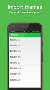 Download Theme Changer 2.1.3 APK