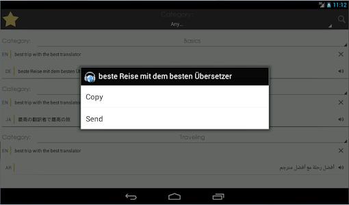 Download Translator Speak and Translate & Caller ID 2.5.0.14 APK