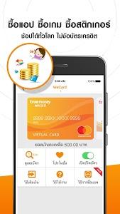 screenshot of TrueMoney Wallet version 4.18.0