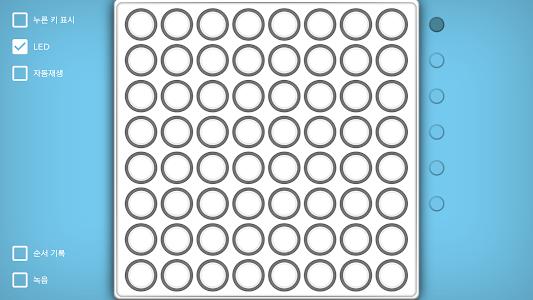 screenshot of UniPad version 3.5.0