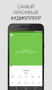Download VMobilke - download music VK 1.3 APK