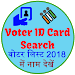 Download Voter Id Card List 2018 - All India 6.1 APK