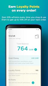 screenshot of Wadi - Online Shopping App version 2.0.2