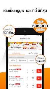 screenshot of TrueMoney Wallet version Varies with device