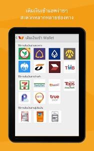screenshot of Wallet by truemoney version 2.7.5