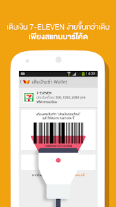 screenshot of Wallet by truemoney version 2.6.8
