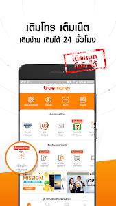 screenshot of TrueMoney Wallet version 4.3.0