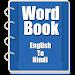 Download Hindi Word book Supreme APK