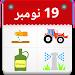 Download Zarai Jantri 2.1.6 APK