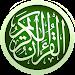 Download alQuran 3.2.0 APK