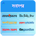 Download all bangla newspaper 1.7.19 APK