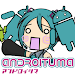 Download androituma 2.0 APK