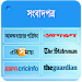 Download kolkata newspapers 1.3.9 APK