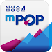 Download 삼성증권 mPOP (구버전) 01.02.08 APK