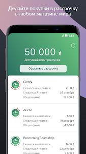 Download monobank — мобильный онлайн банк 1.16.10-mono APK