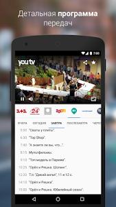 Download youtv – онлайн ТВ, TV go, до 70 бесплатных каналов 2.9.0 APK