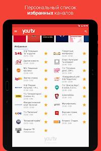 screenshot of youtv – онлайн ТВ, TV go, до 70 бесплатных каналов version 2.9.0